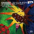 ストラヴィンスキー:「春の祭典」 シェーンベルク:浄められた夜