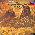 マーラー:交響曲第2番≪復活≫ [SACD[SHM仕様]]<初回生産限定盤>