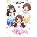 アイドルマスター シンデレラガールズ劇場 CLIMAX SEASON 第3巻 [2DVD+CD]