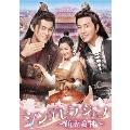 シンデレラ・シェフ~萌妻食神~ DVD-BOX3 DVD