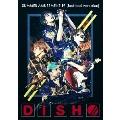 DISH// SUMMER AMUSEMENT'19 [Junkfood Attraction] [Blu-ray Disc+PHOTOBOOK]<初回生産限定盤>