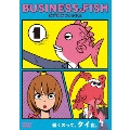 BUSINESS FISH ビジネスフィッシュ Vol.1