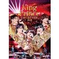 King & Prince CONCERT TOUR 2019<通常盤>