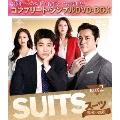 SUITS/スーツ~運命の選択~ BOX2<コンプリート・シンプルDVD-BOX><期間限定生産版>