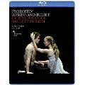 プロコフィエフ: バレエ『ロメオとジュリエット』