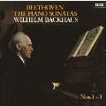ベートーヴェン:ピアノ・ソナタ第1番~第3番 [UHQCD x MQA-CD]<生産限定盤>
