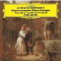 ベートーヴェン:ピアノ・ソナタ第25番・第26番≪告別≫・第27番 [UHQCD x MQA-CD]<生産限定盤>