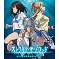 ストライク・ザ・ブラッド OVAIIIまとめ見 Blu-ray