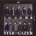 STARGAZER [CD+ブックレット]<初回生産限定盤B>
