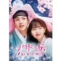 ノクドゥ伝~花に降る月明り~ DVD-SET1