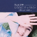 恋は流星 SHOOTING STAR OF LOVE/MOONLIT MERCY<完全生産限定盤>