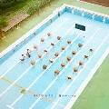 夏のせい ep [CD+DVD+Photobook]<初回限定盤>