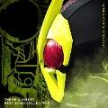 仮面ライダーゼロワン 主題歌&挿入歌 ベスト ソング コレクション