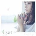 #やっぱもっと [CD+DVD]<初回限定盤A>