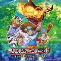 TVアニメ「デジモンアドベンチャー:」オリジナルサウンドトラック vol.1