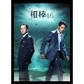相棒 season 16 DVD-BOX II