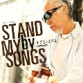 STAND by MY SONGS