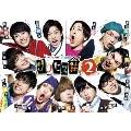テレビ演劇 サクセス荘2 Blu-ray BOX