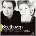 ベートーヴェン: ヴァイオリン・ソナタ集 (全10曲)<限定盤>