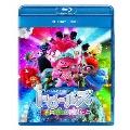 トロールズ ミュージック・パワー [Blu-ray Disc+DVD]