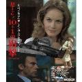 刑事キャレラ/10+1の追撃 HDリマスター版