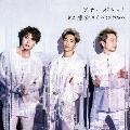 80億分の1 ~to you~ [CD+DVD]<初回限定盤A>