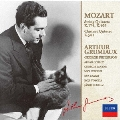 モーツァルト:弦楽五重奏曲集Vol.1<限定盤>