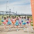 恋落ちフラグ [CD+DVD]<通常盤(Type-B)>
