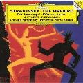 ストラヴィンスキー:バレエ≪火の鳥≫全曲 幻想曲≪花火≫、4つの練習曲