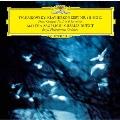 チャイコフスキー:ピアノ協奏曲第1番 メンデルスゾーン:ヴァイオリンとピアノのための協奏曲<生産限定盤>