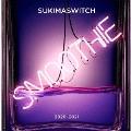 スキマスイッチ TOUR 2020-2021 Smoothie
