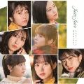 DOWN TOWN/がんばれないよ [CD+DVD]<初回生産限定盤B>