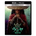 ラーヤと龍の王国 4K UHD MovieNEX [4K Ultra HD Blu-ray Disc+Blu-ray Disc]