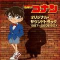 「名探偵コナン」オリジナル・サウンドトラック 1997-2006 BOX<初回生産限定盤>
