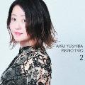 AIKO YOSHIBA PIANO TRIO 2