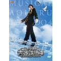 ミュージカル『青春-AOHARU-鉄道』4~九州遠征異常あり~ [2DVD+CD]<初回数量限定版>