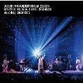 女王蜂 日本武道館単独公演 2DAYS HYPER BLACK LOVE 20210224 夜天決行 20210225<通常盤>