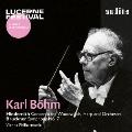 ヒンデミット: 木管とハープのための協奏曲&ブルックナー: 交響曲第7番