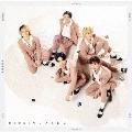 夏と君のうた [CD+DVD]<初回限定盤B>