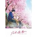 アニメ映画『ジョゼと虎と魚たち』