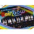 Hello! Project 研修生発表会 2021 6月 ~Rainbow~