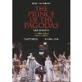 ブリテン「パゴダの王子」全3幕