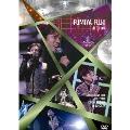COUNTDOWN LIVE 2007-2008 BONEN & SHINNEN in BUDOKAN