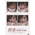 初恋net.com DVD-BOX(3枚組)