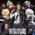 THE VARIA SONGS ~「家庭教師ヒットマンREBORN!」キャラクターソングアルバム