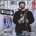 この道を feat.AK-69, MACCHO, RUDEBWOY FACE