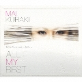 ALL MY BEST [2CD+DVD]<初回限定盤>
