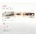 ALL MY BEST [2CD+DVD]<初回限定盤>