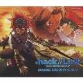 .hack//Link GAME MUSIC O.S.T. [2CD+CD-ROM]<初回盤>