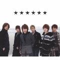 ★★★★★★ [CD+写真集]<初回限定盤>